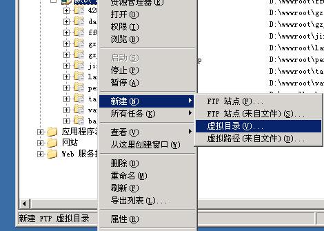 使用IIS设置FTP用户2